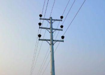 मंगलबार कावासोती र हुप्सेकोटका केही क्षेत्रमा विद्युत अवरुद्ध हुने