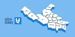 लुम्बिनीमा २२ घण्टाभित्र मुख्यमन्त्रीमा दावी गर्न आह्वान
